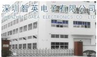 深圳智英电子有限公司