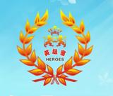 """辉煌人才市场""""英雄会""""大型品牌招聘会"""